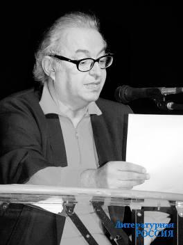 МИНИН Евгений Аронович (род. 1949),  поэт, пародист. Автор пяти книг.  Лауреат ряда международных премий.  Автор «Литературной России».