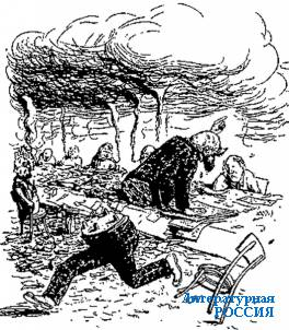 В. В. МАЯКОВСКИЙ. «Прозаседавшиеся». Илл. А. М. КАНЕВСКОГО.