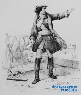 Пётр I в 1709 году. Рисунок XIX века