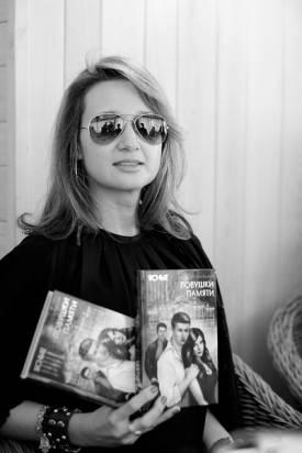 Юлия БАСОВА