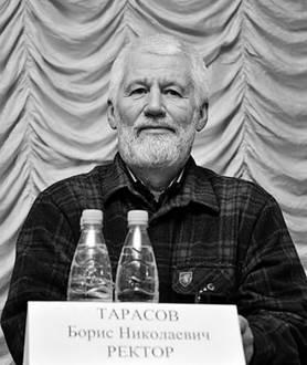 Борис ТАРАСОВ, ректор Литературного института