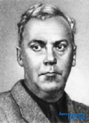 Юрий ГЕРМАН