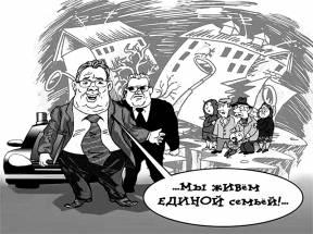 Карикатура Владимира Кремлёва