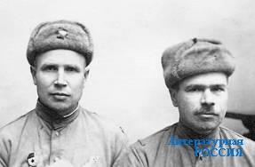 Серафим Лукьянович ТАТАРИН  с другом перед боем 15.02.1945