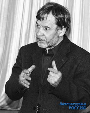 Анатолий БАЙБОРОДИН
