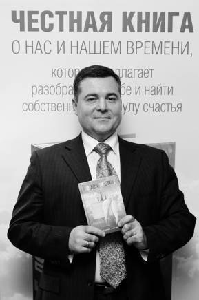 Владимир ЧЕПОВОЙ