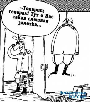 Карикатура Вячеслава Шилова