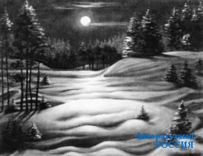 Георгий Грджян. Лунная дорожка