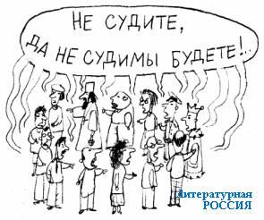Рис. Вячеслава ПОЛУХИНА
