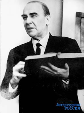 Сергей БОНДИ
