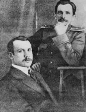 В.К. АРСЕНЬЕВ (стоит) и М.К. АЗАДОВСКИЙ,  Хабаровск, зима 1913–1914 гг.