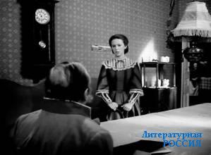 Кадр из фильма  «26 дней из жизни Достоевского»