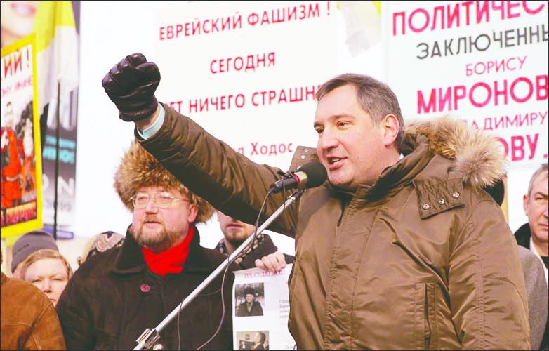3 Rogozin