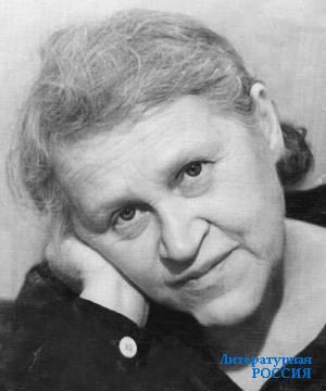 Наталия Ануфриева