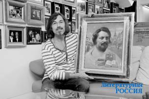 С портретом Оноре де Бальзака