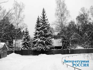 Прощай, Переделкино?  Останутся ли писатели жить  на улице Роберта Рождественского?