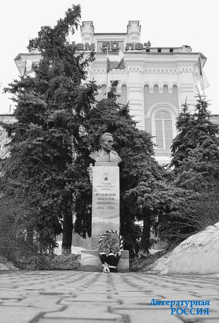 Памятник Н.И. Кузнецову в Тюмени работы А.И. Клюкина
