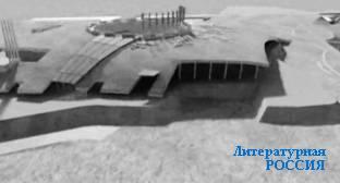 План новго музейного комплекса  поразительно напоминает дворец Иродион