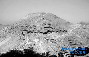 Дворец-гора Иродион в Палестине