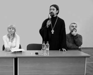 Поэтесса Олеся Николаева, протоиерей Максим  Козлов и писатель Алексей Варламов