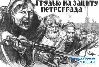 Худ. А.П. АПСИТ. 1918 г.