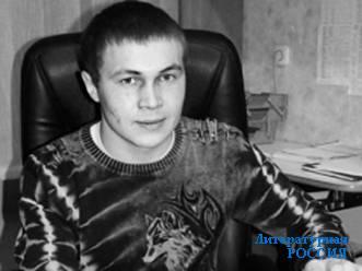 Егор МОЛДАНОВ