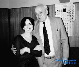 Прозаик Пётр Проскурин и поэт Татьяна Смертина. Москва, 1997