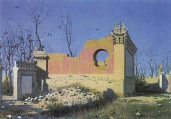 В.В. Верещагин. Развалины театра в Чугучаке. 1869-1870