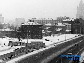 Строительство Нового Арбата. В центре здание  школы № 69. Фото А.С. Потресова, 1963