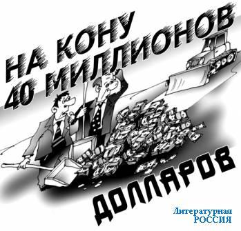 Рис. А.ЦВЕТКОВА