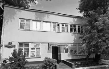 Литфонд – офис на Гоголевском бульваре