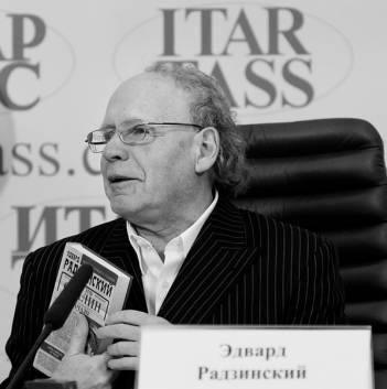 Эдвард РАДЗИНСКИЙ Фото: Александр ПОПОВ