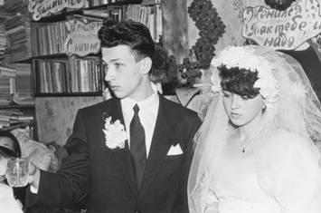 Свадьба, 1991г.