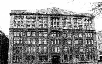 Бывшее здание ЦК КПСС на Старой площади
