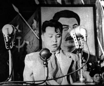 Ким Ир Сен, 1945г.