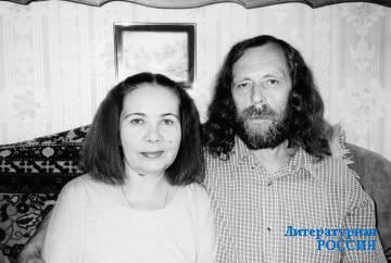 Евгений и Татьяна СТАРИКОВЫ