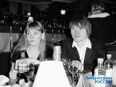 Дмитрий Лоськов с женой