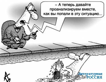 Рис. Андрея БУЗОВА