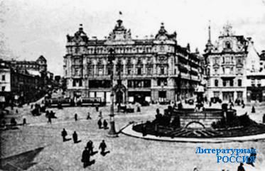 Лубянская площадь, 1906 г.