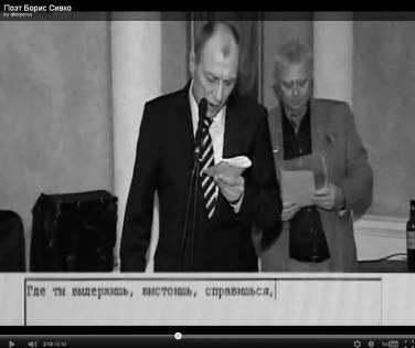 Ролик о награждении мифического Бориса СИВКО  стал одним из лидеров Интернета