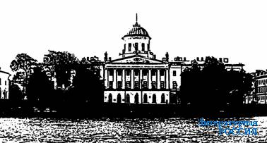 Пушкинский Дом в Санкт-Петербурге