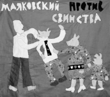 Коврик работы Ирины ДУДИНОЙ