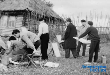 «Новая реальность». На этюдах, 1958 г. Можайск.  2-й справа Э.Белютин