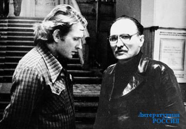 Юрий Кувалдин и Владимир Лакшин в ЦДЛ в 1979 году.