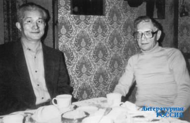 Профессор Ясуи РЁХЭЙ в гостях у В.КОЖИНОВА. 1990 г.