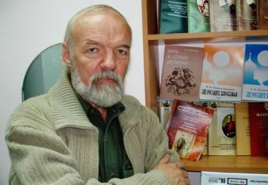 Владимир ИВАНОВ-АРДАШЕВ