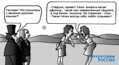 Рис. Алексея ТАЛИМОНОВА