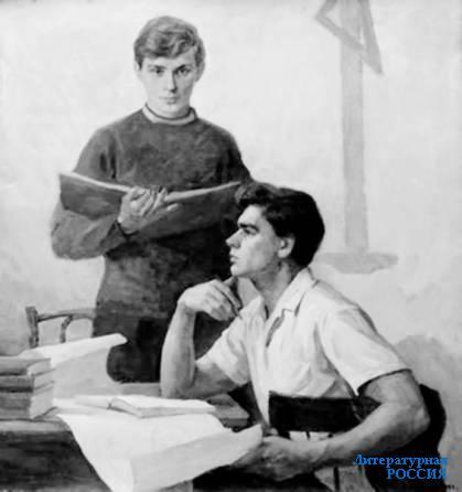 Александр Петров. Картина из цикла «Работа и учёба»