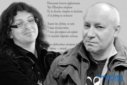 Сошедшиеся противоположности:  Дмитрий КУЗЬМИН и Всеволод ЕМЕЛИН