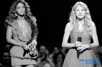 Бейонсе и Тэйлор Свифт — триумфаторши «Грэмми-2010»
